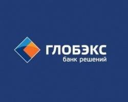 Банк «ГЛОБЭКС» выплатил доход по третьему купону облигаций