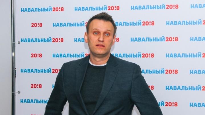 Мэрия Самары: «Алексей Навальный не сможет провести митинг на площади Кирова»