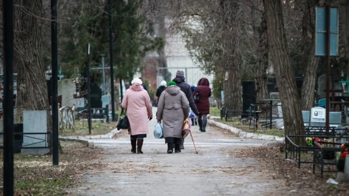 На новом ростовском кладбище появится колумбарная стена для захоронения праха умерших