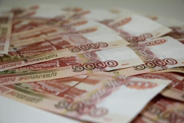 Женщина незаконно получила более 70 тысяч рублей
