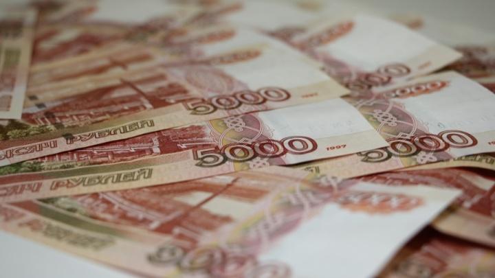 В Новодвинске сотрудница почты обманула налоговую и вернула транспортный налог