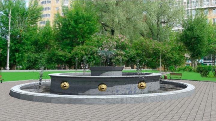 Отремонтируют фонтан и поставят лавки: в Перми начался ремонт сквера имени Землячки