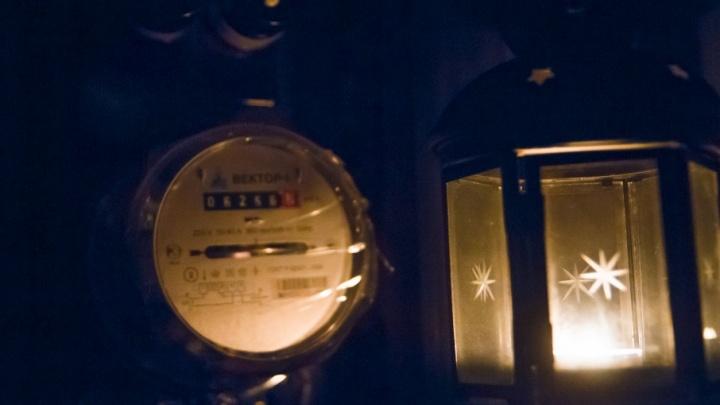 Отключат свет: в Ростове обесточат сорок  улиц и переулков