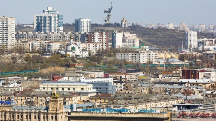 В Волгограде задумались о деликатной застройке Мамаева кургана