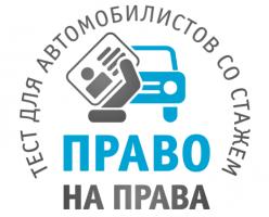 V1.ru запускает проект «Право на права»