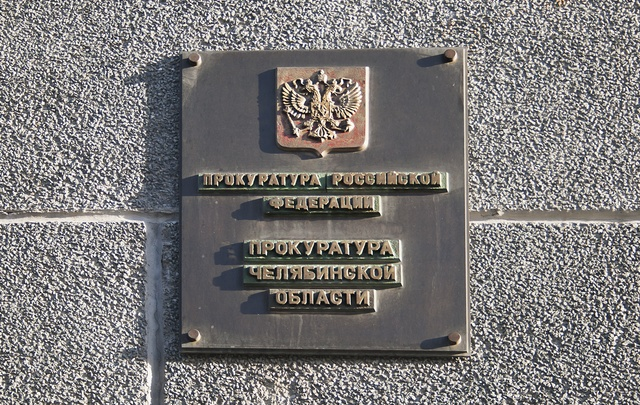 Жители пятиэтажки в центре Челябинска добились перерасчёта платы за тепло