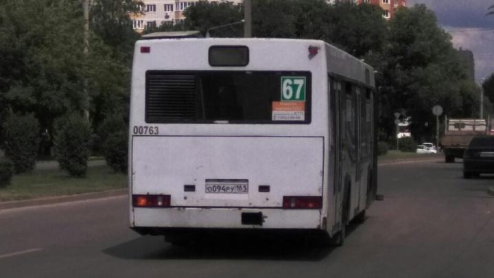 Водителю автобуса с неисправным терминалом ростовские власти объявили выговор за пассажира