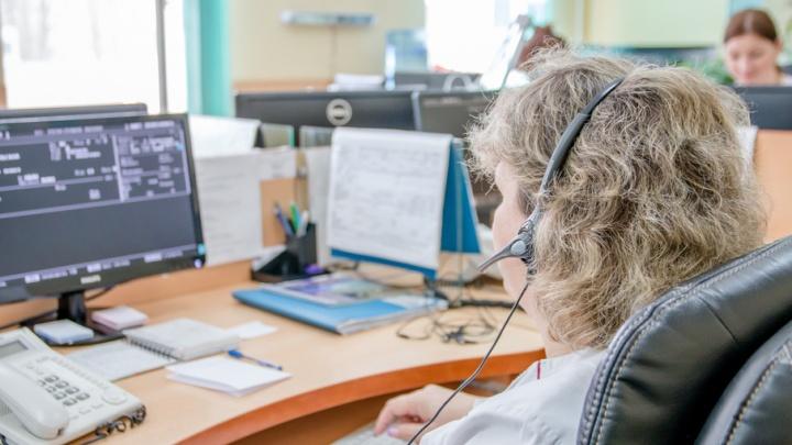 Жители Самарской области будут спасаться от депрессии по новому телефону