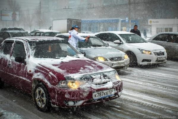 Силный ветер, снег с дождём и метель заглянут в Челябинск минимум до вечера четверга