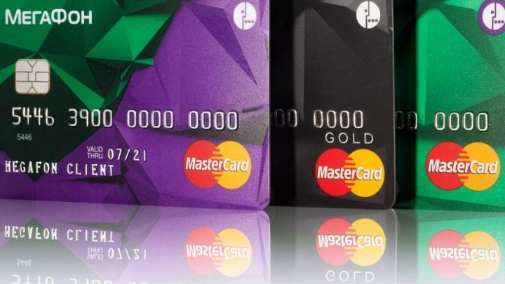 Владельцы банковских карт «МегаФона» получат кешбэк до 20% при покупке через Apple Pay