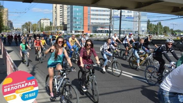 Весенний велопарад в Волгограде разделится на две части