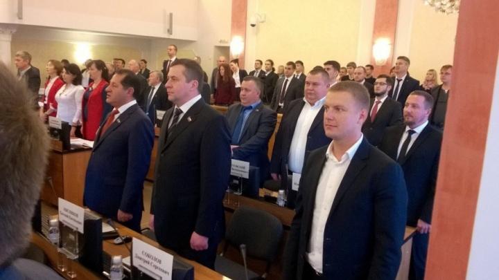 Депутаты попытались спеть гимн Ярославля. Но опять не смогли