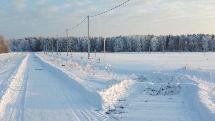 До конца января: пять участков в спортивном загородном поселке со всеми коммуникациями от 149 тысяч рублей