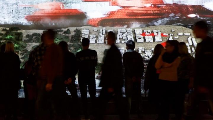 Музей-заповедник «Сталинградская битва» присоединится к акции «Ночь искусств»
