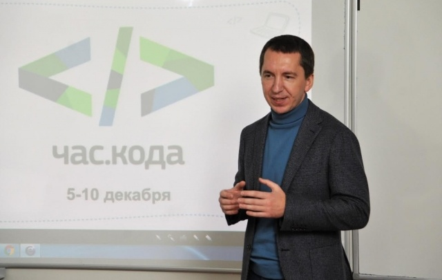 Ярославские школьники присоединились к «Часу кода»