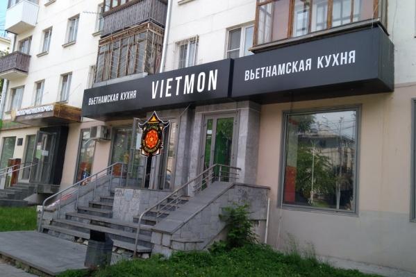 Кафе находилось на улице Гагарина в жилом доме.