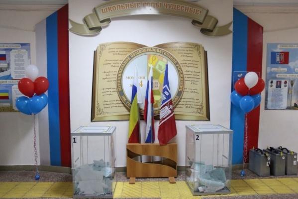 Избирательные участки Ростова опустели