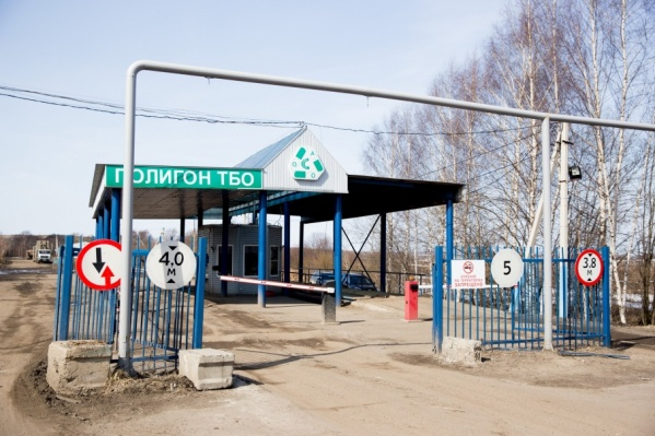 По мнению председателя общественной палаты, прежде чем принять решение по московскому мусору, риски должны оценить экологи
