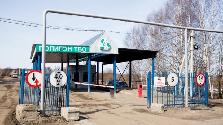 Экологи и врачи начали исследовать ярославский мусорный полигон