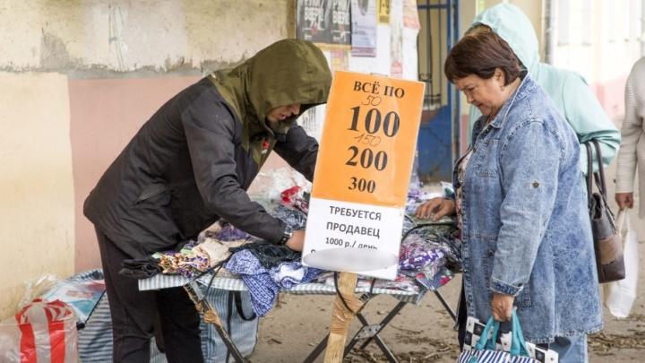Мэр нам не указ: трусы и цветы вернулись на улицы Ярославля
