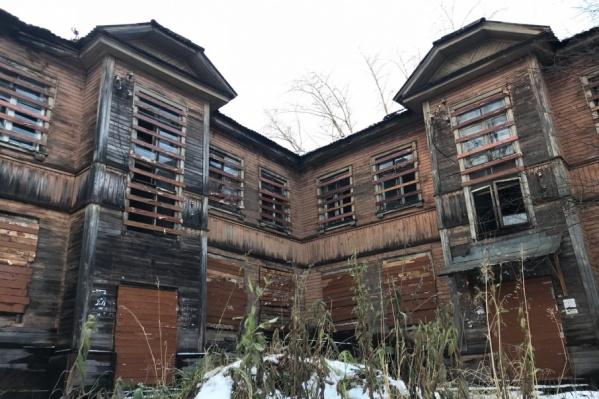 Вот так сегодня выглядит в Северодвинске Дом Пикуля, претендующий стать объектом культурного наследия