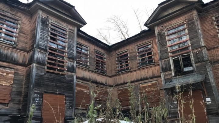 Дом Пикуля из ужасов по Кингу: обиталище маргиналов готовится стать культурным наследием