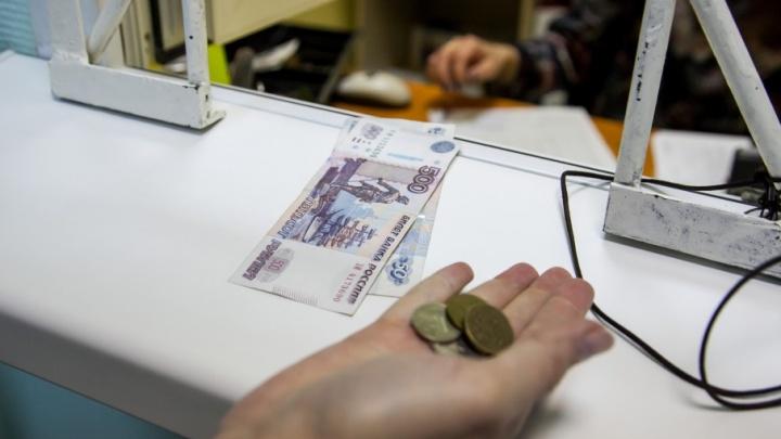 Правительство Поморья пообещало выполнить решение Конституционного суда по «северным» сверх МРОТ