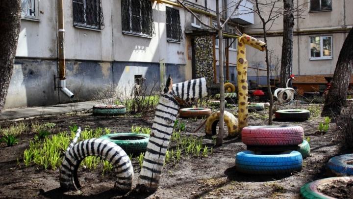 В Самаре шесть дворов нуждаются в срочном ремонте