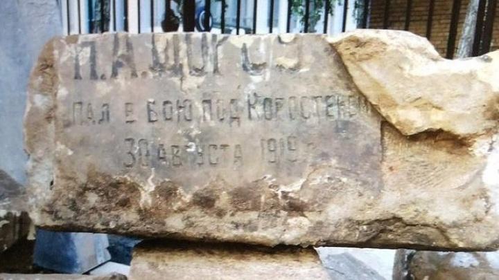 Надгробную плиту Николая Щорса выставят в самарском военно-историческом музее