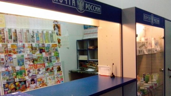 Допросились: в Ярославле откроют три новых отделения «Почты России»