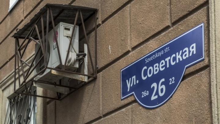 Одинокая улица в центре Волгограда получила указатель после визита иностранца