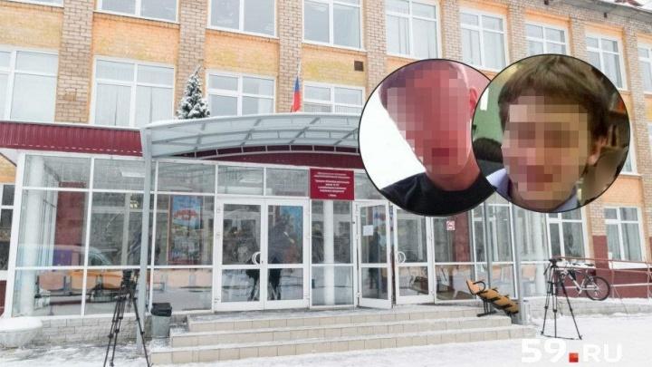 Подросткам, напавшим на пермскую школу, назначили психиатрическую экспертизу в Москве