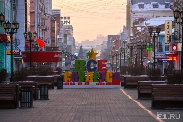 Безлюдная улица Вайнера