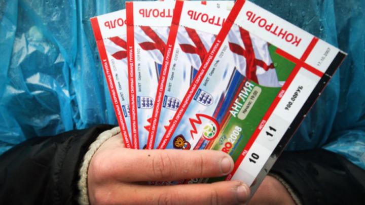 Для спекулянтов на ЧМ-2018 готовят штрафы в миллион рублей