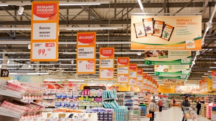 Осенний шопинг в Ярославле: гид по скидкам