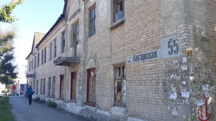 К середине осени в Волгограде снесут четыре опасных дома