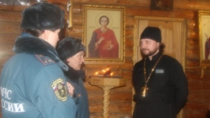 В преддверии Рождества свердловские спасатели проверят безопасность церквей и храмов