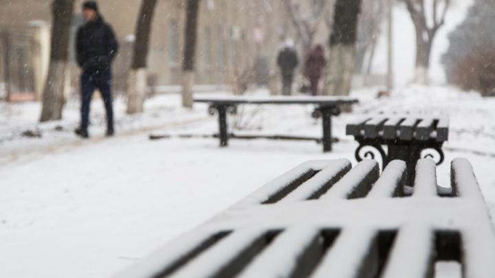 В Волгоград спешит второй за сезон снегопад
