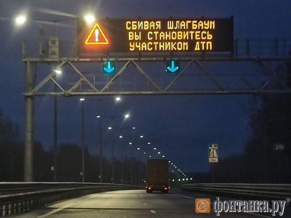 Трасса москва клуб работа охранником в ночных клубах в москве