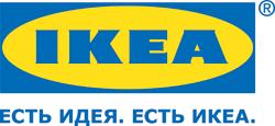 В магазине «ИКЕА Екатеринбург» выгодные условия покупки диванов
