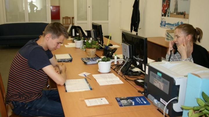 Сотрудники САФУ отправились на поиск талантливых абитуриентов в районы