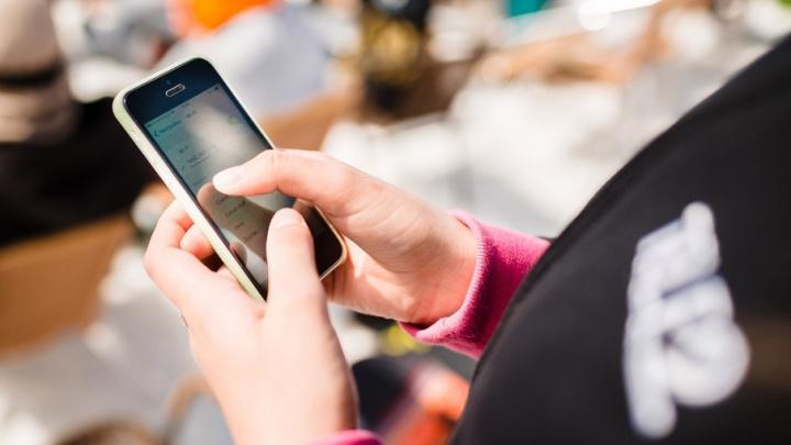 Tele2 увеличивает пакет минут на тарифе «Мой разговор»