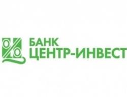 Общественники обсудили стратегическое будущее Ростовской области