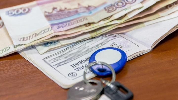 В Самарской области средний размер пенсии вырос за три месяца на 15 рублей