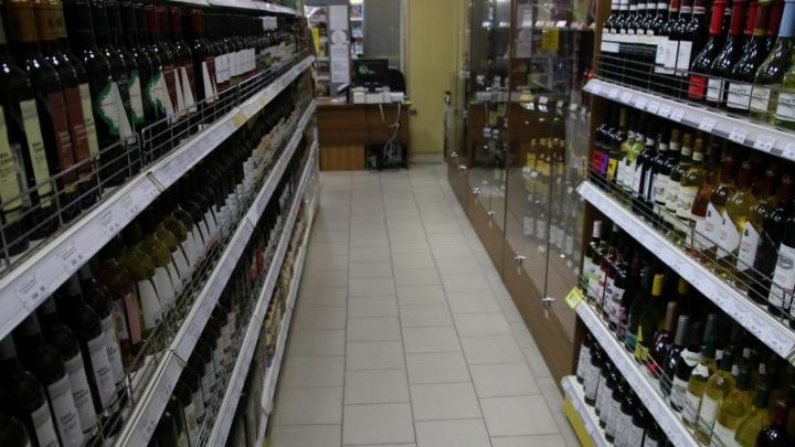 Ростовчане не смогут купить алкоголь в магазине 1 июня