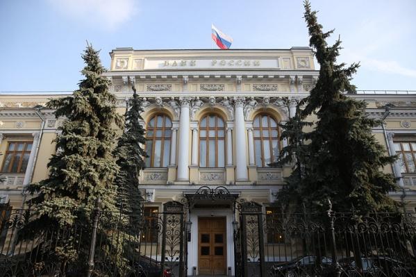 В список вошли наиболее значимые кредитно-финансовые учреждения РФ