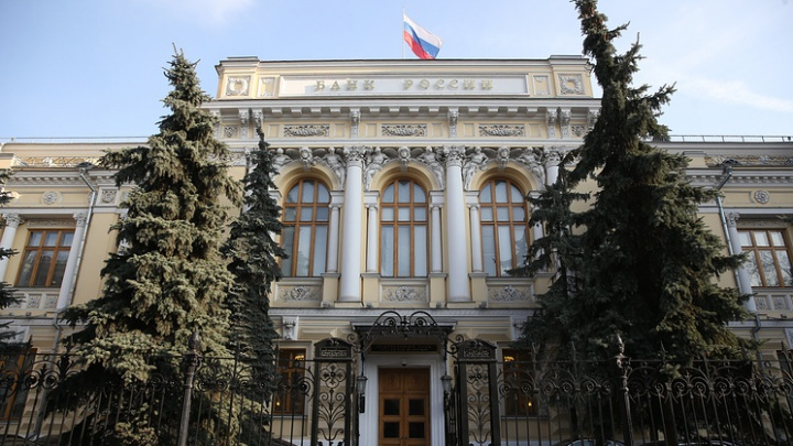 «Кубань Кредит» вошел в топ-100 надежных банков по данным ЦБ