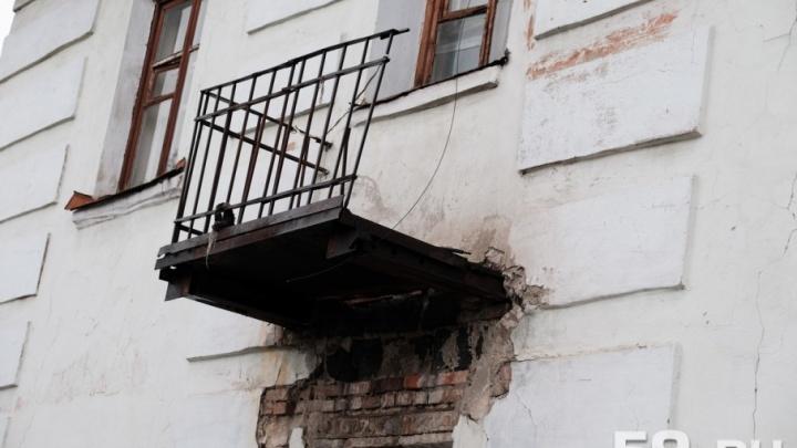 Аналитики: в Перми квартира-«ровесница революции» стоит как новостройка на окраине