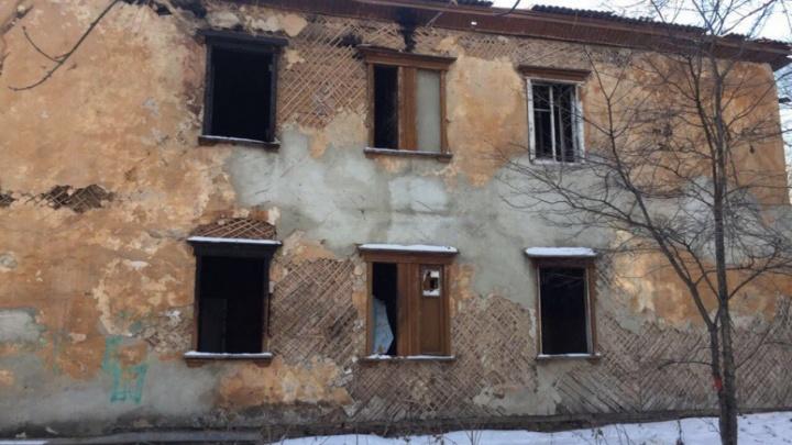От главы Челябинска потребовали закрыть доступ в аварийный дом на ЧМЗ