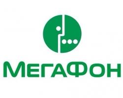 «МегаФон» в Поволжье сократил число жалоб на спам в 15 раз